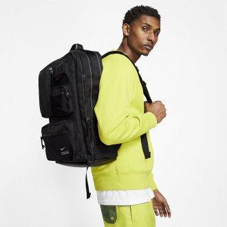 Tréninkový batoh Nike Utility Elite